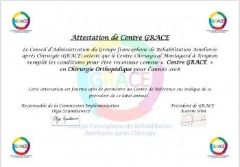 La clinique Montagard est reconnue pour sa pratique de la Réhabilitation Améliorée après Chirurgie (RRAC) par le label GRACE
